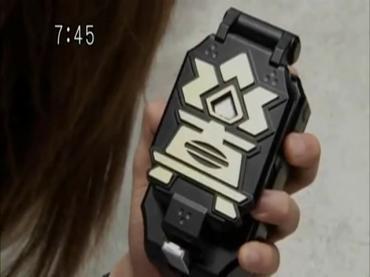 Samurai Sentai Shinkenger Episode 26 Part 2.avi_000146867