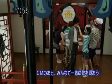 Samurai Sentai Shinkenger Episode 26  Part 3.avi_000120640