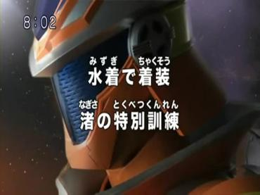 Tomica Hero Rescue Fire Episode 21  1.avi_000109660