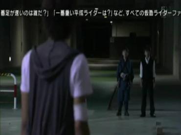 仮面ライダーディケイド 最終回 「世界の破壊者」1.avi_000412512
