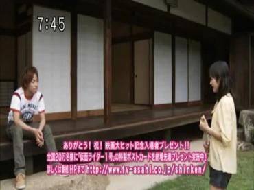 Samurai Sentai Shinkenger Episode 27 2.avi_000104613