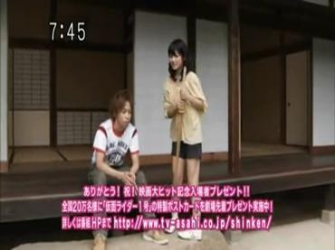 Samurai Sentai Shinkenger Episode 27 2.avi_000112913