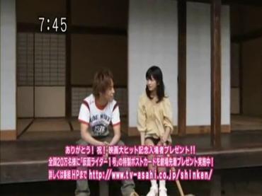Samurai Sentai Shinkenger Episode 27 2.avi_000115041