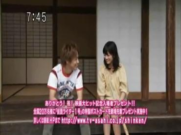 Samurai Sentai Shinkenger Episode 27 2.avi_000117043