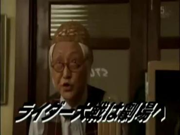 仮面ライダーディケイド 最終回 「世界の破壊者」3.avi_000249082