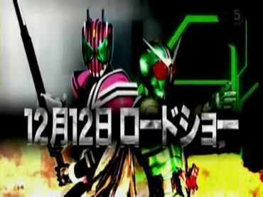 仮面ライダーディケイド 最終回 「世界の破壊者」3.avi_000260393