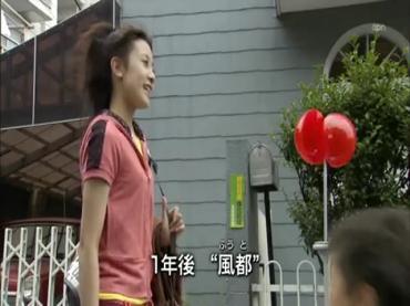 仮面ライダーW (ダブル) 第一話 1.avi_000210557