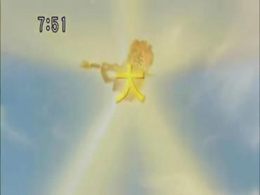 Samurai Sentai Shinkenger Episode 28  2.avi_000494577