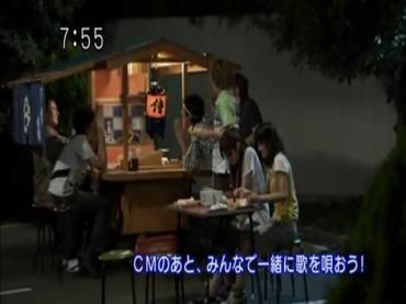 Samurai Sentai Shinkenger Episode 28  3.avi_000096575