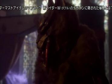 仮面ライダーW (ダブル) 第2話 3.avi_000090772