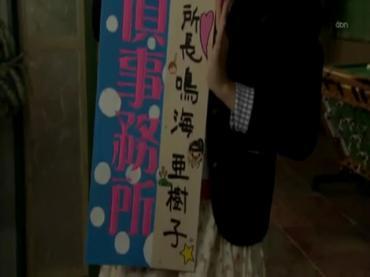 仮面ライダーW (ダブル) 第2話 3.avi_000170832