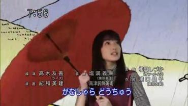 Shinkenge16Part3000133369.jpg
