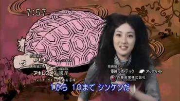 Shinkenge16Part3000162112.jpg