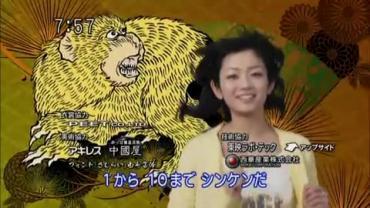 Shinkenge16Part3000163822.jpg