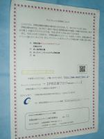 P4080017_convert_20120408182546.jpg