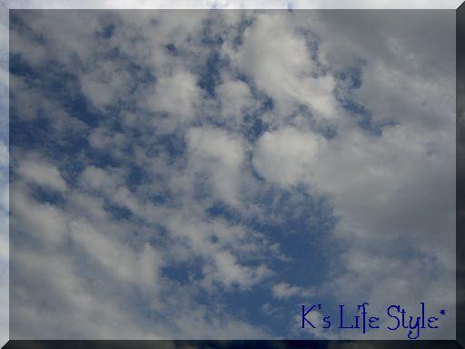7月6日の空
