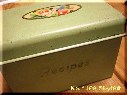 Recipes Box.