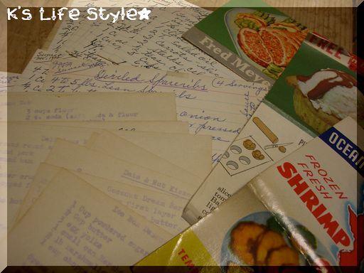 手書きや色々レシピ