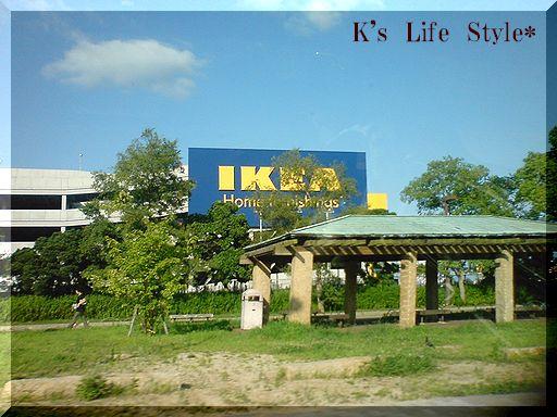 IKEAへ・・・