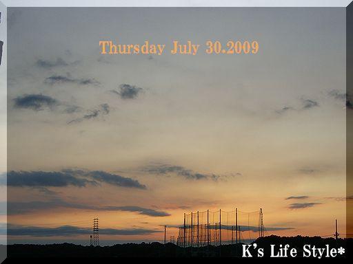 7月30日の夕日
