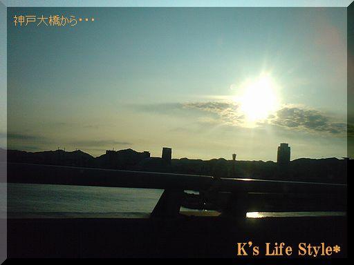 神戸大橋から・・・