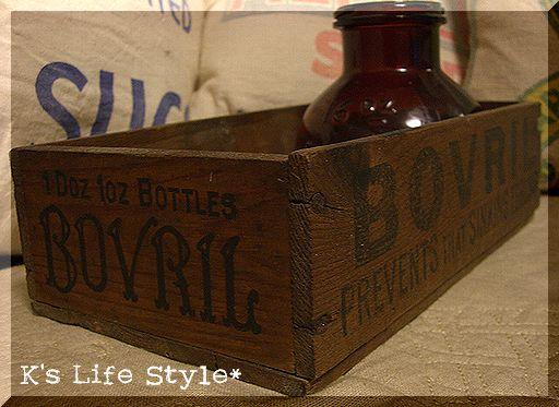 ボブリル木箱