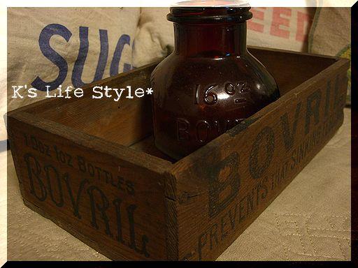 ボブリル木箱とボトル