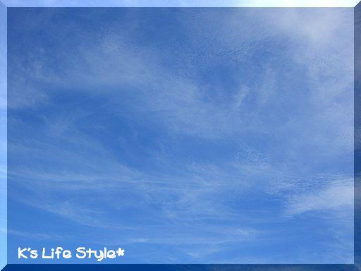 8月7日の青空