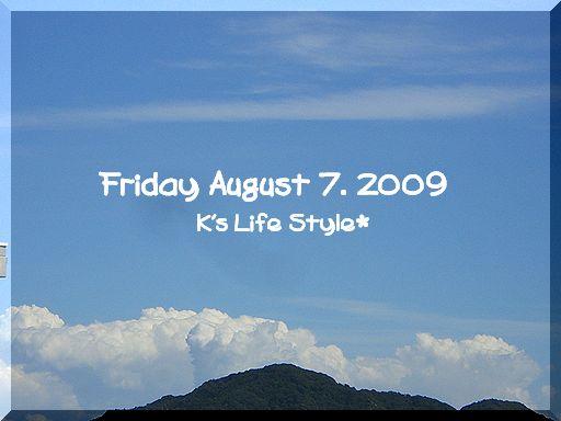 8月7日の入道雲