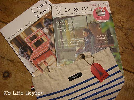 雑誌買った