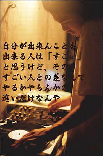 きむさんの詩3