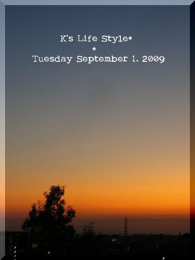 9月1日の空
