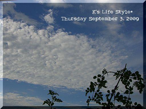 9月3日の朝の空