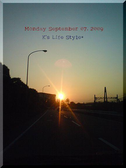 9月7日の夕日(学都)