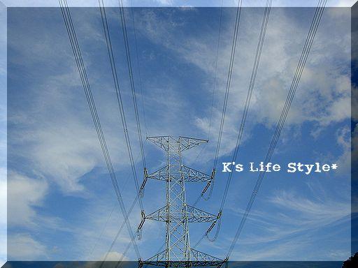 高圧電線と空