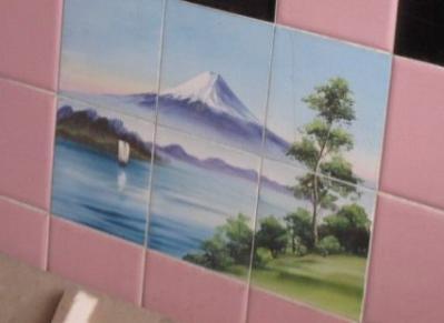 富士山の絵タイル