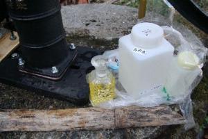 井戸水水質検査の容器