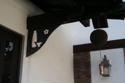 酒蔵ギャラリー六斎入り口