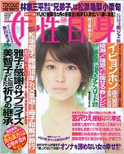 joseijishin_20090414.jpg