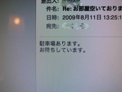 R0011366_2_convert_20090811212829.jpg