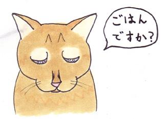i_gu_neoki.jpg