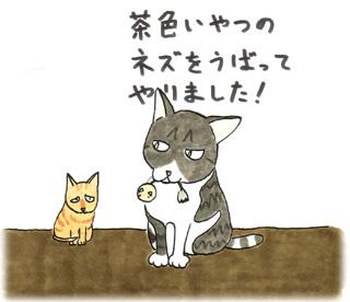 i_kegu_01.jpg