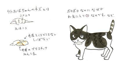 i_kegu_03.jpg