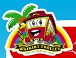 Trolly logo