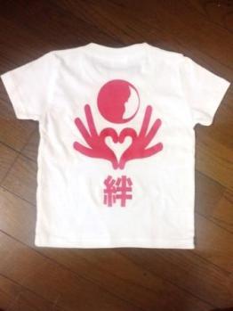 東部のTシャツ