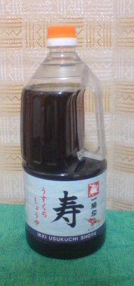 人吉の醤油