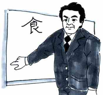 dr,wakayama
