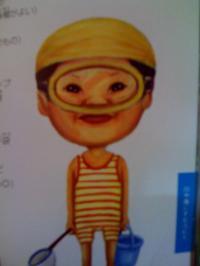 watashi_convert_20110616194645.jpg