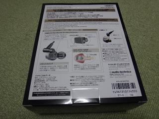 20111203_ath-ck100pro02.jpg