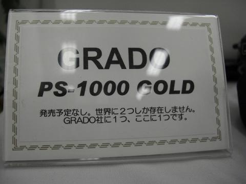 20120129_grado_ps1000gold01.jpg